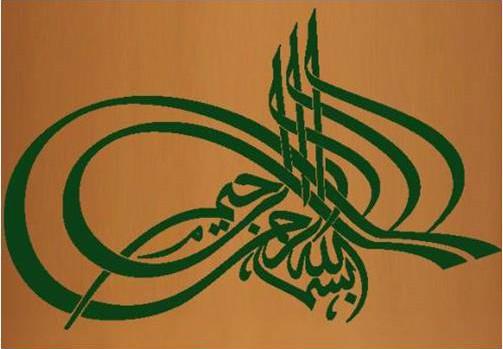 ramadan_2012
