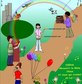 Affiche 2007 Maison Arc en Ciel