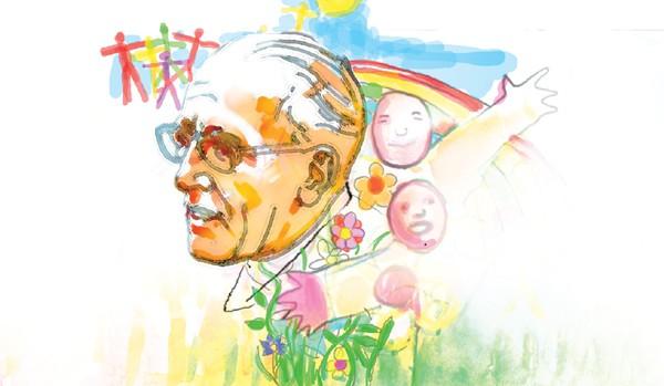Père Henri Bissonnier 1911-2004